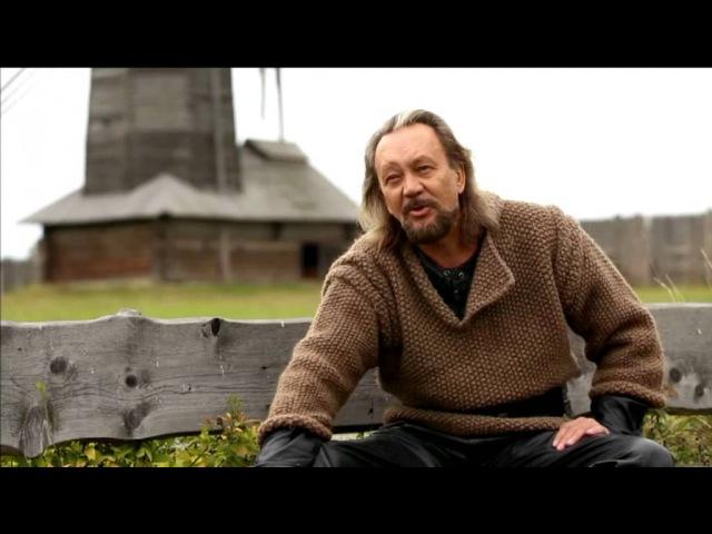 Виталий Сундаков о д ф Рюрик Потерянная быль