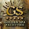 GOLDEN SPA РАСПУТИН | Официальная группа | 18+