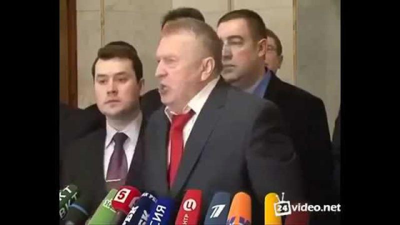 Жириновский правда о путине
