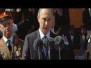 Putin govori o hrabrosti Srba u borbi protiv fasizma - Vojna parada Moskva 2015