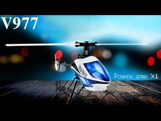 Обзор RC вертолета Wltoys V977 Power Star X1