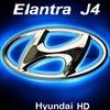 Elantra 4HD/5MD Club - Элантра 4HD/5MD Клуб