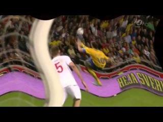 Чудо Гол Златана Ибрагимовича в ворота сборной Англии
