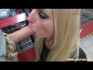 Milk table porn