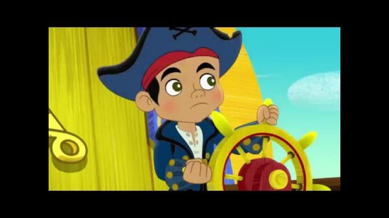 Джейк и пираты Нетландии Сражение за море Часть 2 Серия 35 Сезон 3