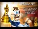 Как достать соседа Сладкая Месть 1 сезон 4 серия 100% PC Прохождение Walkthrough
