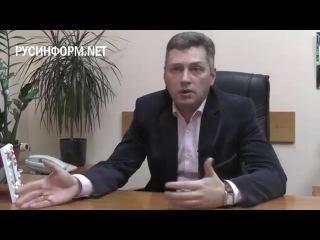 Трезвый взгляд на кризис в Украине. Александр Поляруш