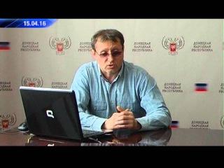 Петр Мизерный. Начальник аналитического отдела Министерства информации ДНР. Актуально
