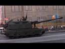 Russian 2S19 Msta-S M1990 Farm Self-Propelled 152-mm Howitzer