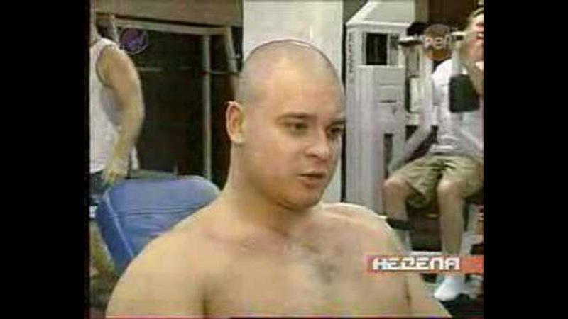 Сюжет Рен-тв о Тесаке и его первом задержании, 2007 год| History Porn