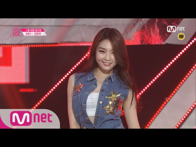 Produce 101 1 1 EyecontactㅣKim Chung Ha Group 2 Sistar ♬Push Push EP 04 20160212