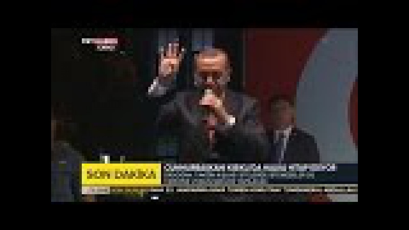 Cumhurbaşkanı Recep Tayyip Erdoğan Kısıklıda Halka Sesleniyor 19.07.2016