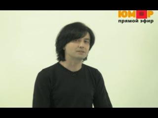 Гела Гуралиа в программе ФОРМУЛА ЮМОРА на канале Юмор TV
