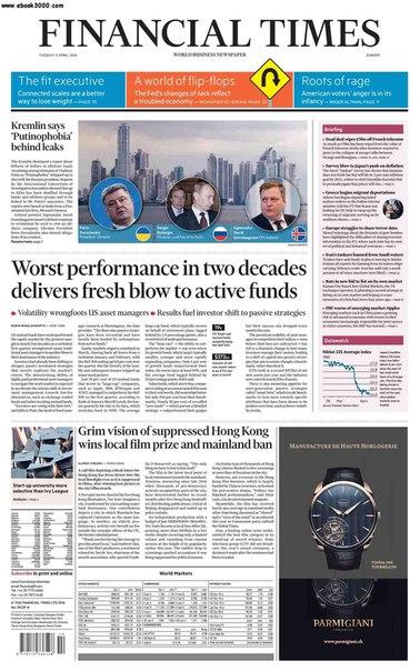 Financial Times Europe  April 05 2016