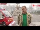 Олег Зубков про отключение света в Крыму