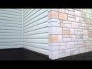 Наружняя отделка дома из пеноблоков цокольным сайдингом - панелями