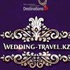 Свадьба за границей .Свадебные путешествия и тур