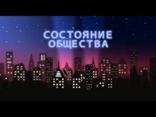 Оригинал Невзоров vs Милонов