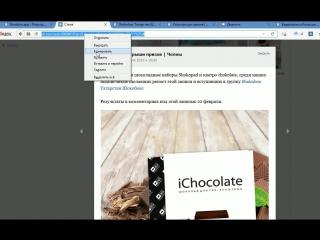 Шоколадные наборы shokopad и кватро chokolate