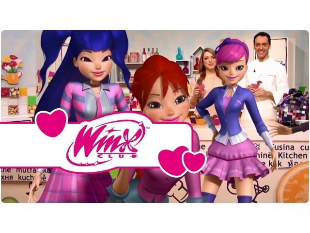 Клуб Винкс Кулинарная магия Винкс Выпуск 5 Шоколадная колбаска