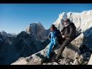 Дэвид Лама и Конрад Анкер на пути к вершине Лунаг Ри: как это было