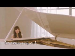 CHIHIRO (Full ver.) MV