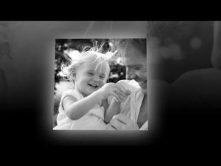 Твой Дочка Звонкий Смех, Песня про Дочку, Дочка, Вадим Орельский