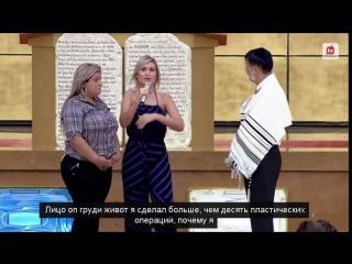 Andressa Urach-Testemunho Completo no Templo de Salomão