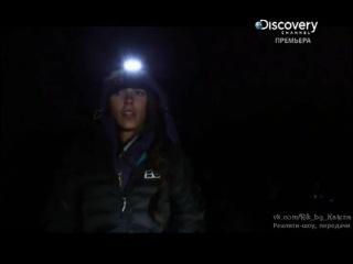 Беар Гриллс: Выбраться Живым 1 сезон 6 серия