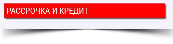 balkonline.ru/oplata.html