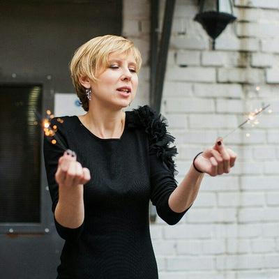 Катерина Васильева (Анмут)
