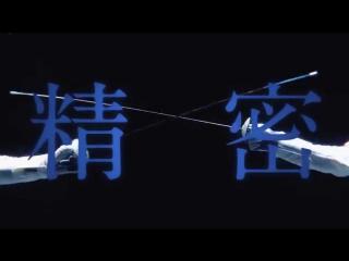 Японцы превратили фехтование в настоящую усладу для глаз