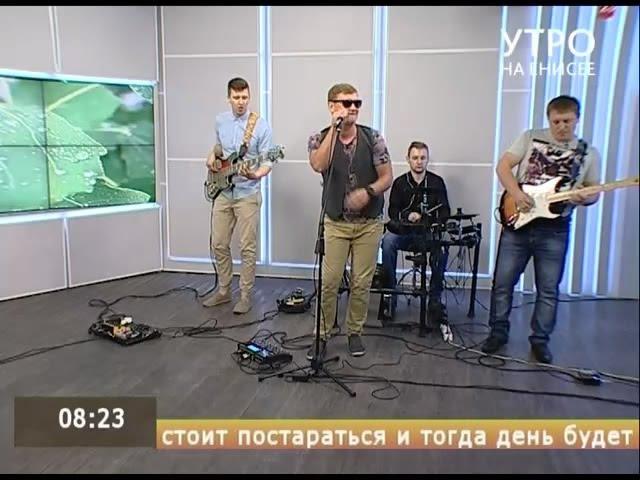 Группа БитлДжус Мумий Тролль Невеста