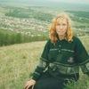 Ольга Благиня