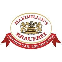 Логотип Ресторан «Максимилианс» Тюмень