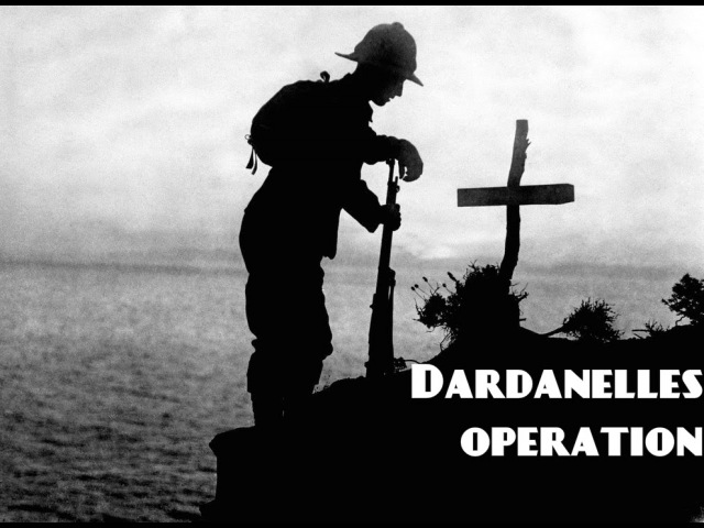 Дарданелльская операция Dardanelles operation