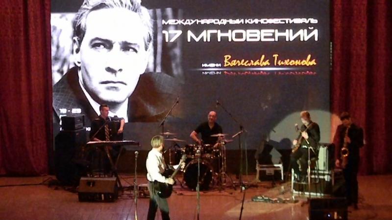 Фестиваль 17 мгновений Песни нашего кино Дмитрий Харатьян Песня о шпаге Песня боцмана Чайки