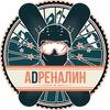 """Спортклуб """"Адреналин"""" в Армавире"""