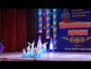 Конкурс Московское время, Танец Русские зимы