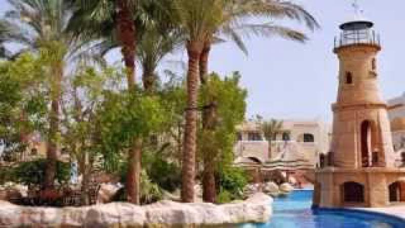 Club El Faraana Reef Resort 4* Sharm El Sheikh Egypt