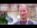 Великий пекарь Британии, 10 эп