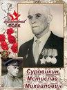 Фотоальбом Дмитрия Купаева