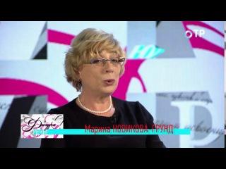 Марина Новикова-Грунд - о том, как определить эмоциональное состояние человека по его речи