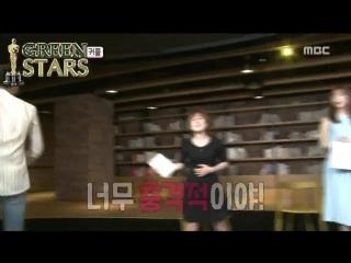 [GREEN STARS] Интервью Хан Хё Джу и Ли Чон Сок по дораме W (2 часть)