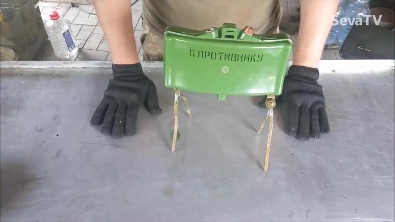Мон-50 (мина противопехотная осколочная направленного поражения управляемая)