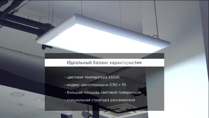 ДЕНТАЛ БЕСТЕНЕВОЙ Специально для освещения рабочего места стоматолога