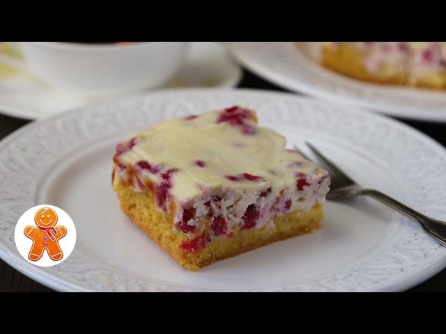 Творожный Пирог с Ягодами на Кукурузной Муке ✧ Cottage Cheese Berry Pie English Subtitles