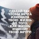 Личный фотоальбом Ольги Орловой