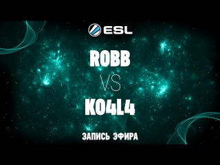 ESL 1v1 Russia&CIS#3 / Robb -vs- KO4L4 / Quarter-Final bo3