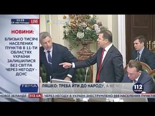 Два раза с правой в челюсть: Ляшко и Бойко обсудили, кто в Раде агент Кремля